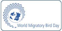 WMBD Logo (designed by Dipl. Des. Uwe Vaartjes)